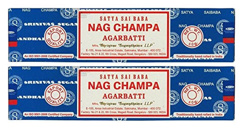 疾患送るタバコSATYA サイババナグチャンパ 40g 2個セット