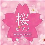 桜の時 (aiko)