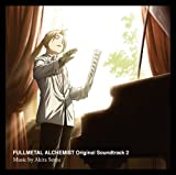 鋼の錬金術師 FULLMETAL ALCHEMIST Original Soundtrack 2