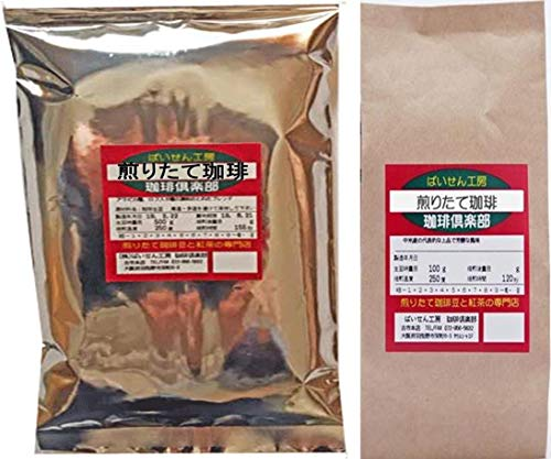 ばいせん工房 珈琲倶楽部 お好みの焙煎 ブラジルサントスNo.2 400g コーヒー 豆のまま/ミディアムロースト