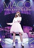 FIRST KISS TOUR 2016