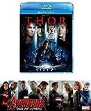 【早期購入特典あり】マイティ・ソー ブルーレイ+DVDセット [Blu-ray](オリジナル・ステッカー付)