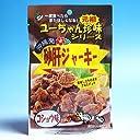 【砂肝ジャーキーコショウ味29g×3個】祐食品