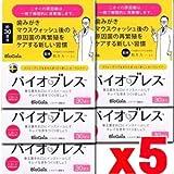【5箱 150錠】バイオブレス 30錠×5個(ストロベリー味) 4571234350903-5