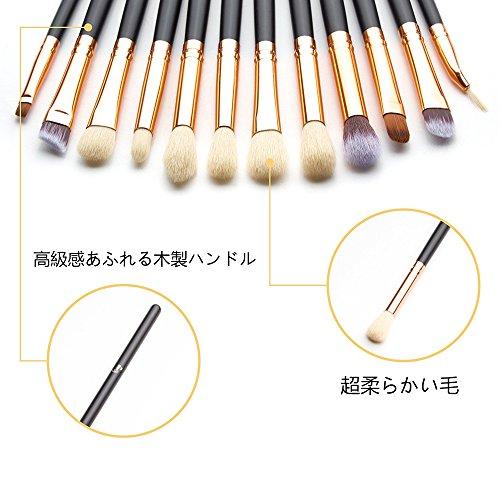 メイクブラシQivangeアイメイクブラシ12本セットアイシャドウブラシ化粧筆(ローズゴールド)