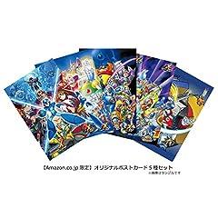 ロックマンX アニバーサリー コレクション - Switch 【Amazon.co.jp限定】オリジナルデジタル壁紙(PC・スマホ) 配信