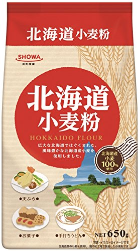 北海道小麦粉 袋650g