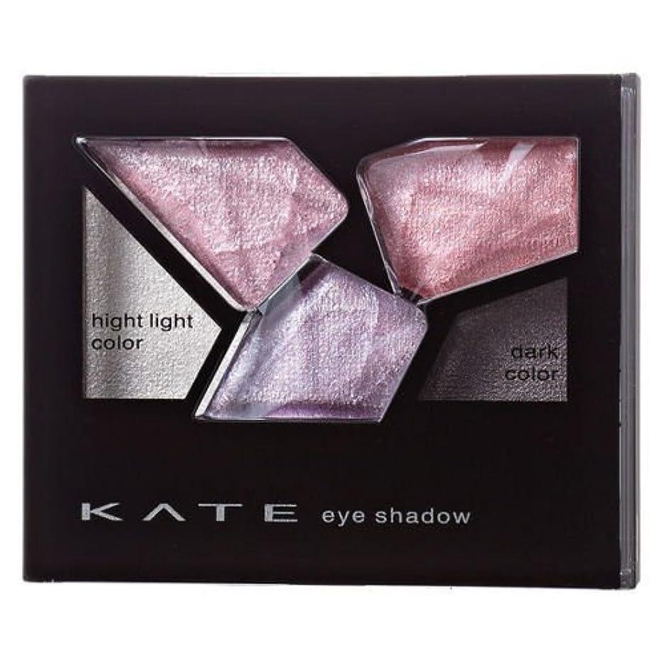 派手海峡ひも貯水池カネボウ(Kanebo) ケイト カラーシャスダイヤモンド<ピンク1>