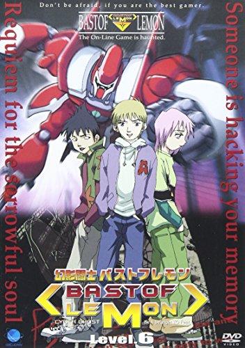 幻影闘士バストフレモン (6) [DVD]