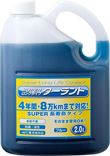 ジョイフル スーパークーラント補充液 ブルー  2L J-109