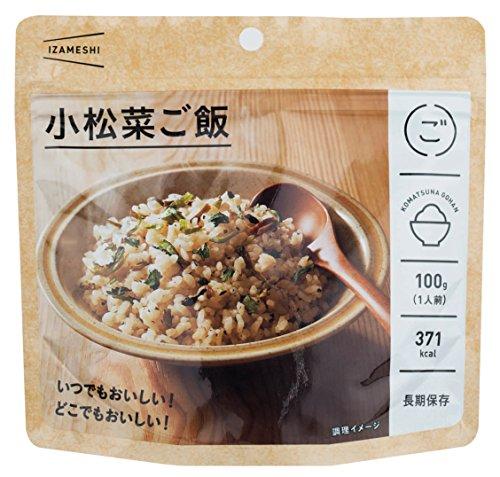 長期保存食 イザメシ IZAMESHI 小松菜ご飯×48個