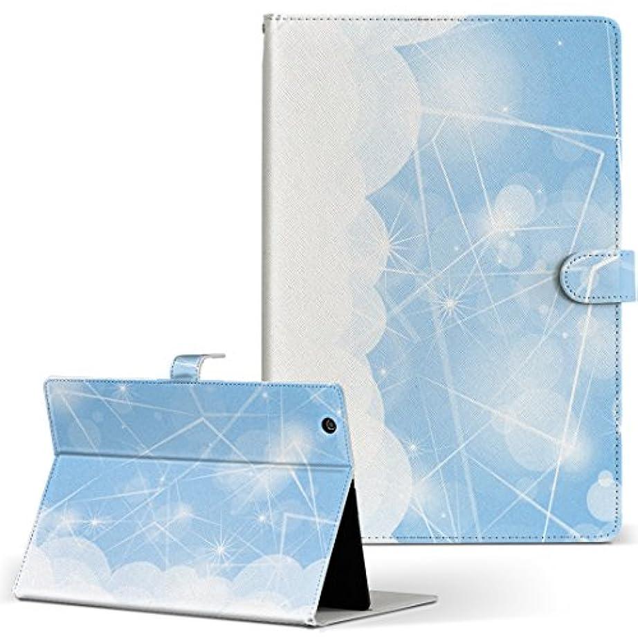 きらめきそばに脈拍igcase Qua tab QZ8 KYT32 au LGエレクトロニクス キュアタブ タブレット 手帳型 タブレットケース タブレットカバー カバー レザー ケース 手帳タイプ フリップ ダイアリー 二つ折り 直接貼り付けタイプ 002151 クール キラキラ 青