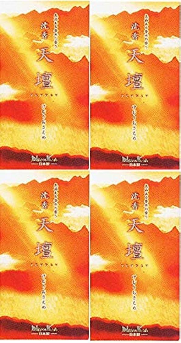 異常意外立ち向かう【まとめ買い】沈香天壇 バラ詰×4個