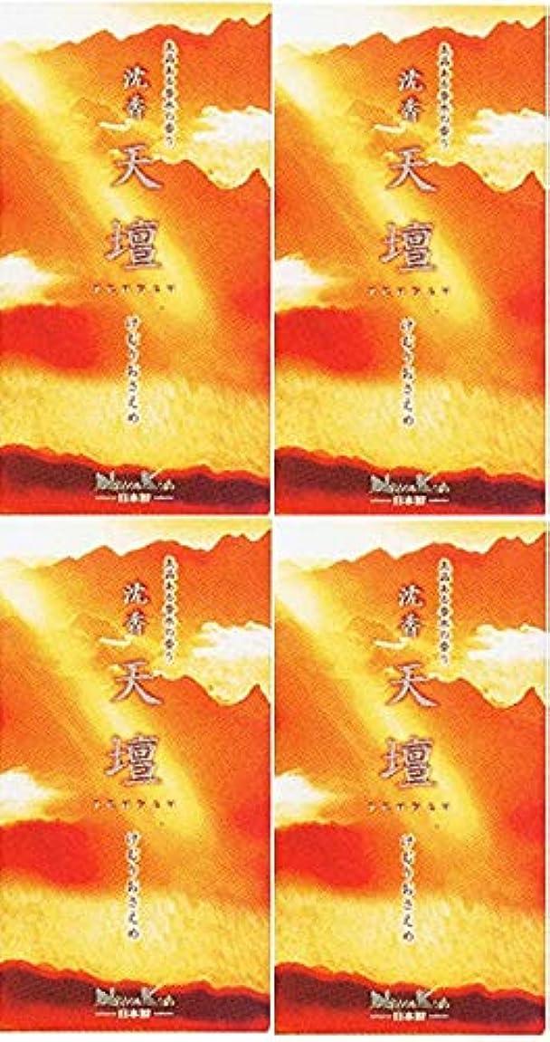 引退する私達口頭【まとめ買い】沈香天壇 バラ詰×4個