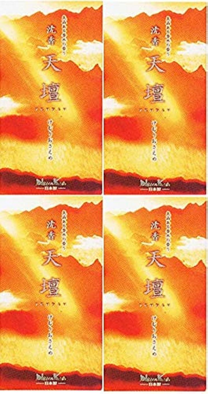 禁じるファイアルせっかち【まとめ買い】沈香天壇 バラ詰×4個