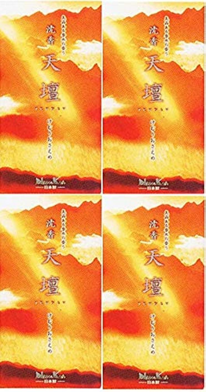 帰る新着アイデア【まとめ買い】沈香天壇 バラ詰×4個