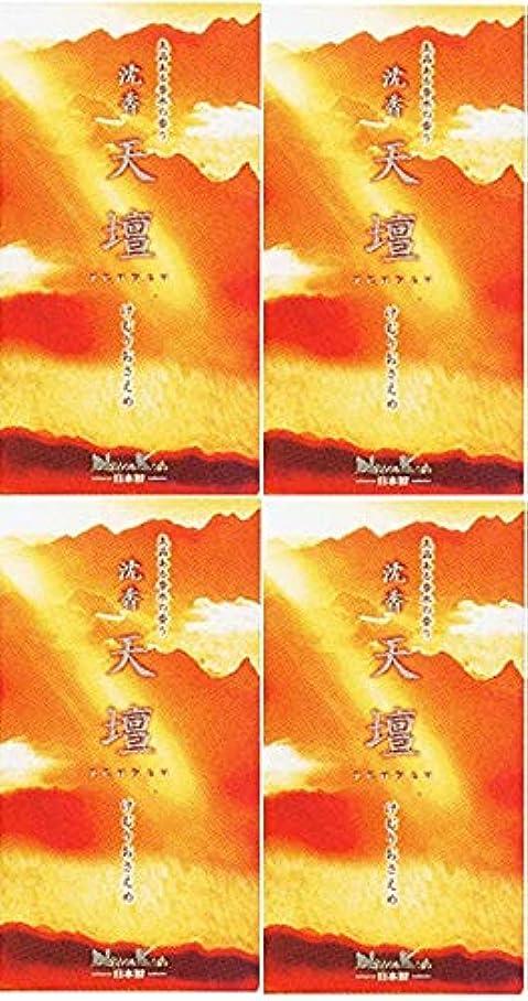 ストレージ評判横たわる【まとめ買い】沈香天壇 バラ詰×4個