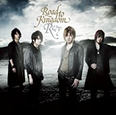 Rey「Road to Kingdom」のCDジャケット