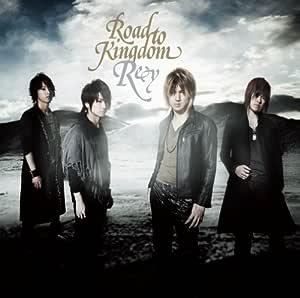 Road To Kingdom/冒険者