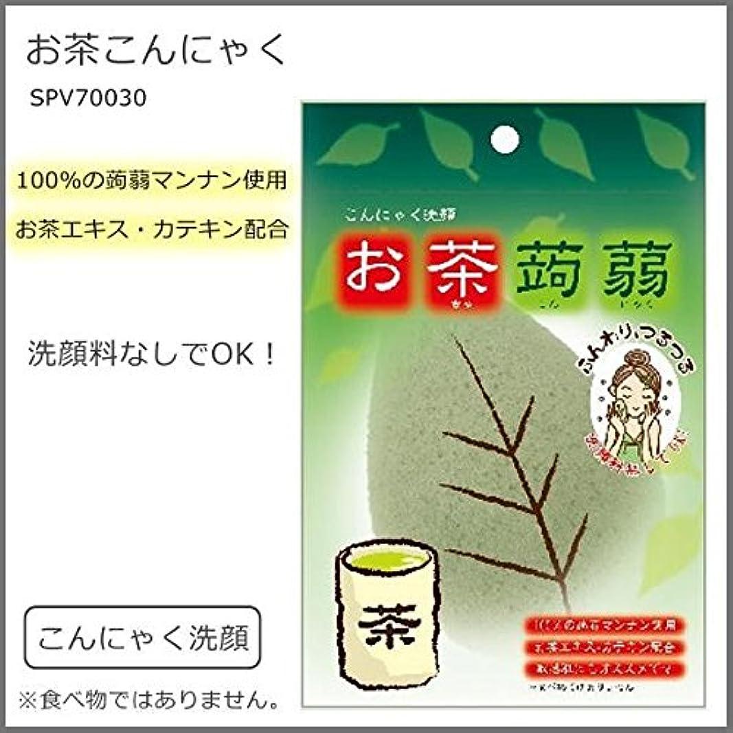 リビジョン自動第三お茶こんにゃく SPV70030