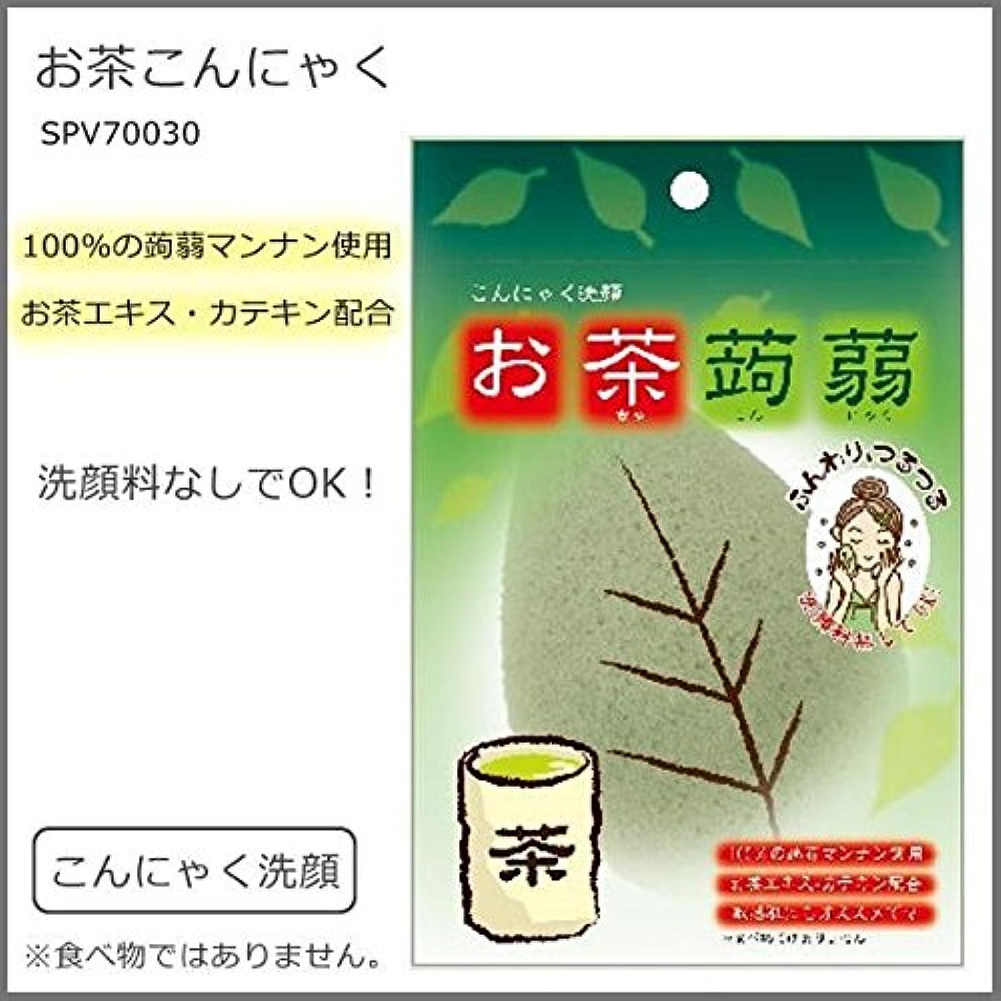 苦難リップ植物学お茶こんにゃく SPV70030
