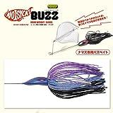 メガバス(Megabass) NOISY CAT BUZZ(ノイジーキャットバズ) エイリアン 34695