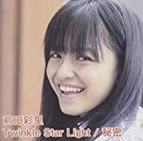 Twinkle Star Light