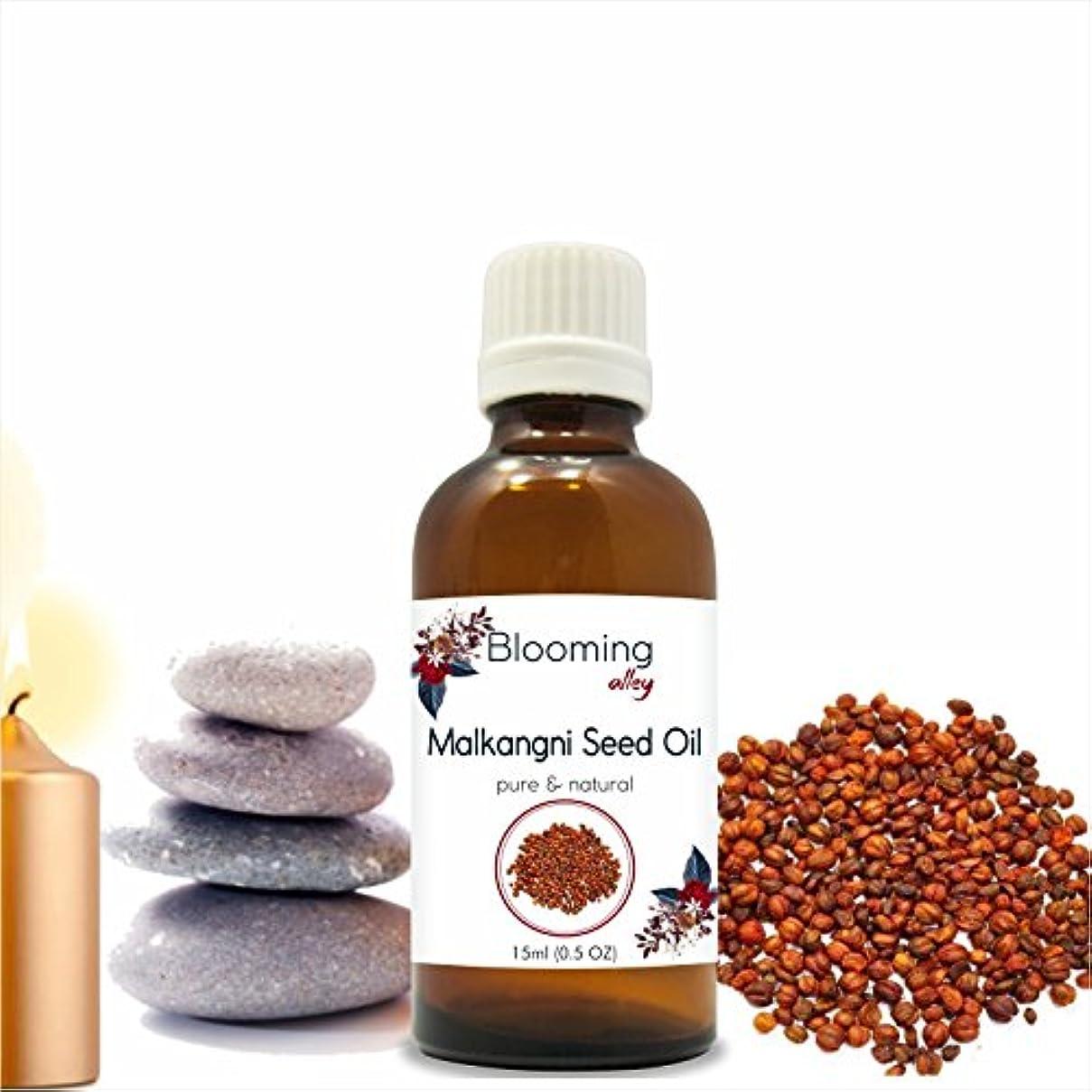 ベッド恐ろしい乳白色Malkangani Seed Oil (Celastrus Paniculatus) 15 ml or .50 Fl Oz by Blooming Alley