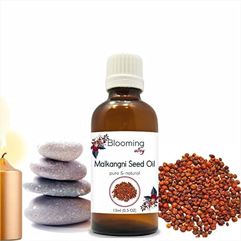 人生を作るリレー精神医学Malkangani Seed Oil (Celastrus Paniculatus) 15 ml or .50 Fl Oz by Blooming Alley