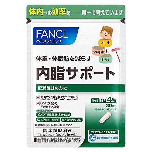 【機能性表示食品】ファンケル(FANCL) 内脂サポート約3...