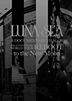 LUNA SEA A DOCUMENTARY FILM OF 20th ANNIVERSARY WORLD TOUR REBOOT -to the New Moon- [DVD](在庫あり。)