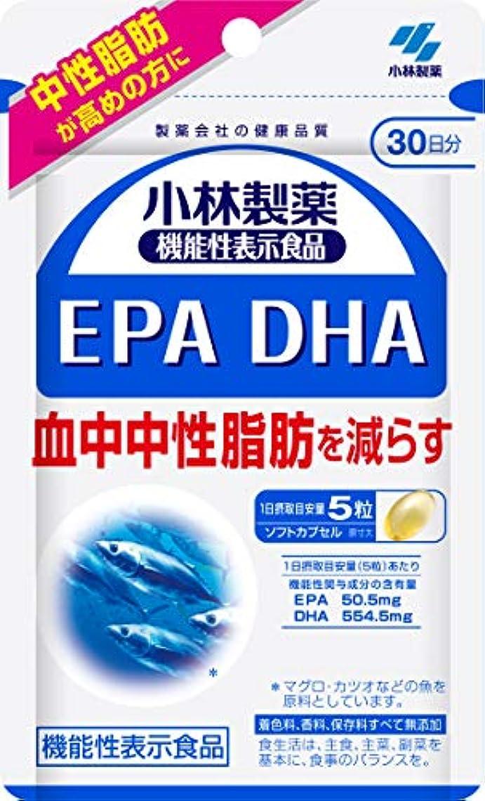 噛むタイピスト最大の小林製薬の栄養補助食品 EPA DHA 約30日分 150粒