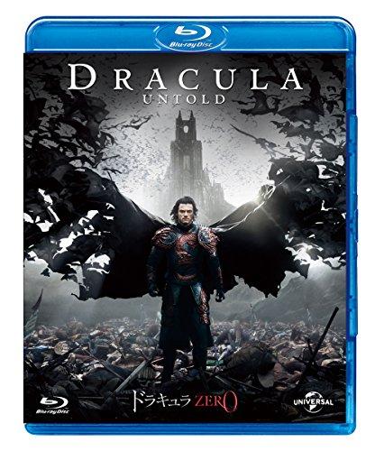 ドラキュラZERO [Blu-ray]の詳細を見る