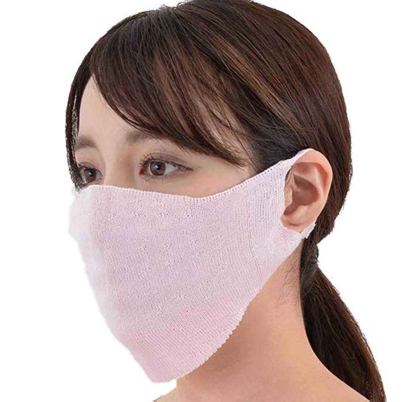 具体的にリベラル囲まれた【SILK100%】無縫製 保湿マスク シルク100% ホールガーメント® 日本製 工場直販 (ピンク)(4045-7188)