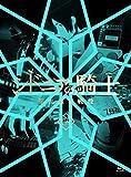 シドニアの騎士 第九惑星戦役 四 (初回生産限定版) [Blu-ray]