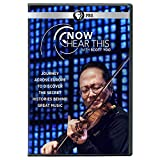 Great Performances: Now Hear This [DVD]