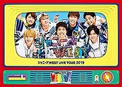ジャニーズWEST LIVE TOUR 2019 WESTV!  (DVD初回仕様)