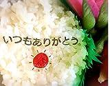 オブアート (④メッセージ 印字)500円以上送料無料