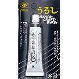 SANKO(サンコー) ウルシ 10g 黒