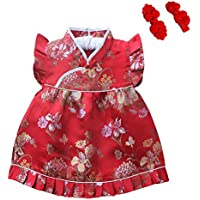 CRB Fashion Toddler Girls Chinese New Years Qipao Costume Dress Pants with 2 Hair Clips Outfit Set