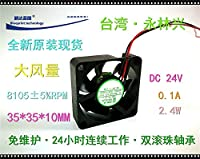WINMING New wing Lin Xing DFB351024H 3510 3.5 CM 24 v large airflow miniature ball cooling fans