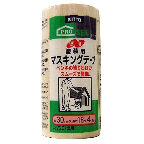徳用塗装用マスキングテープ 4P/#720