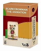 スケアクロウマン SCARECROWMAN THE ANIMATION(3)【豪華盤・フィギュア同梱】 [DVD]
