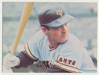 カルビー callbee プロ野球カード 1974年 [No.383] 長嶋茂雄 【熱戦シリーズ】