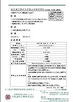 NTXソライトフラットロイヤル,全艶消_24Lセット[大阪塗料工業]