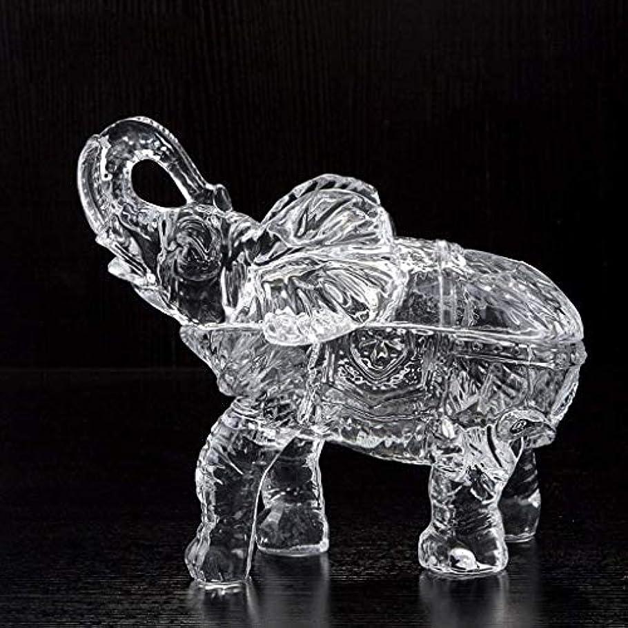 暴露参加者櫛Sumuzhe 美しい シンプルでモダンなリビングルームには装飾ガラスの象の形のキャンディーの瓶ナットプレートを装飾(カラー:ブラウン) (Color : Transparent)
