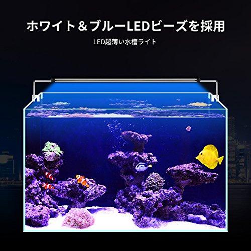 VOOPII魚ライト 57~80CM水槽用 水草育成 アクアリウム ライト 熱帯魚観賞魚飼育 超明るい/防水/長寿命33w (白光&靑光)