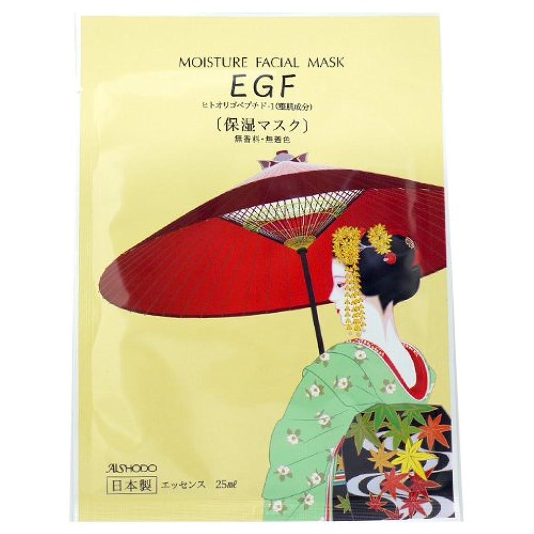 自体それぞれ悪化する愛粧堂 舞妓着物マスク EGF 1枚