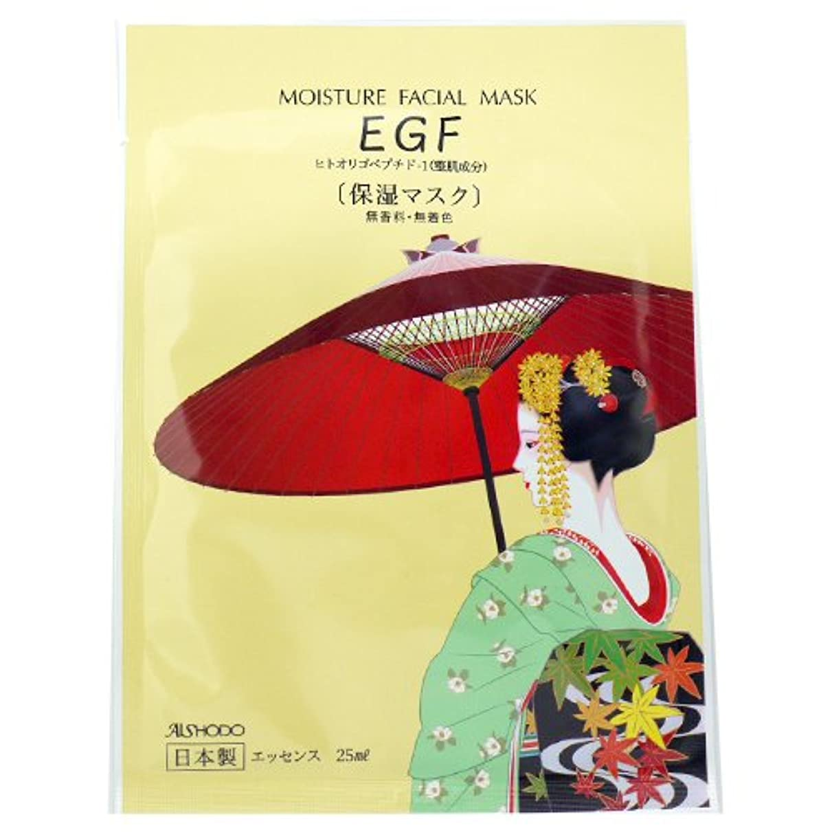 意味するプラットフォーム哺乳類愛粧堂 舞妓着物マスク EGF 1枚