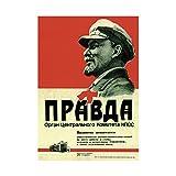 Ad Pravda Newspaper Communism Lenin USSR Wall Art Print 共産主義レーニンソビエト連邦壁